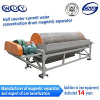 Wet Type Magnetic Drum Separator Wet  Permanent Iron Removing Machine for sale