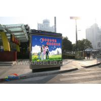 Wholesale High Resolution P6 Outdoor SMD Led Display , Led Billboard Advertising with 6000cd/㎡ Brigh from china suppliers