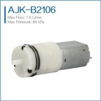 Buy cheap low flow micro air pump 3V from wholesalers