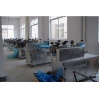 Wholesale Anti - Slip Disposable Gloves Making Machine 20 - 30 Gsm Non - Woven Thickness from china suppliers