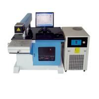 Wholesale CE Long Life Time Metal Marking Machine May Engrave Metal and Non-Metal Materials from china suppliers