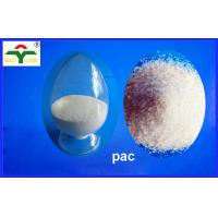 Wholesale Reduce Pollution Mineral Flotation Cmc Degree Custom High Purity from china suppliers