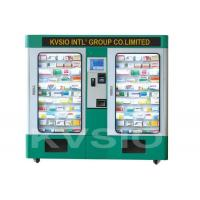 China Coin Change Function Drug Vending Machine Sealed Cold Preservation Tech on sale