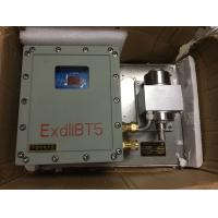 Wholesale Marine IMO standard 1-15ppm adjustable bilge alarm price from china suppliers