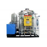 China Petrochemical Industry Auxiliary Product Of Oxygen Generator Oxygen Producing Machine on sale