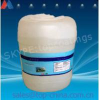 Wholesale Nano Textiles Repellent Treatment Agent from china suppliers