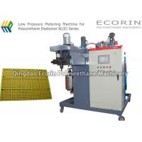 Best Elastic Mesh Polyurethane Moulding Machine With Alarm Function Self - Cleaning wholesale