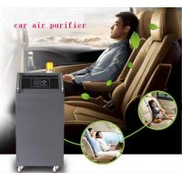 Buy cheap 5g auto car air cleaner germicidal stainless steel ozone generator for personal from wholesalers