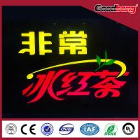 China edge light acrylic LED channel letter signs on sale