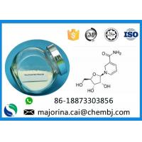 Quality CAS 1341-23-7 Nicotinamide Riboside Nootropics Nutritional Supplements Vitamin B3 Anti - Aging Raw Material for sale