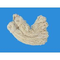 Wholesale natural sausage casings from china suppliers