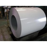 Best PE Resin Color Coated Galvanized Steel Coil 25um 2/1 layers PPGL Coil wholesale