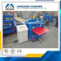 Best Building Material Aluminum Roof Glazed Tile Roll Forming Machine For Gardens , Factories wholesale