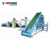 Wholesale Waste PET Bottle Plastic Recycling Washing Line 300-2000kg/Hour High Efficiency from china suppliers