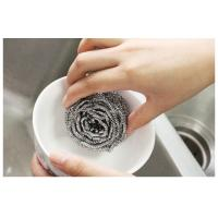 Wholesale Spiral Design Stainless Steel Scrubber Pads For Home And Kitchen Cleaning from china suppliers