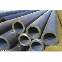 Buy cheap GB Standard Alloy Pipes from wholesalers