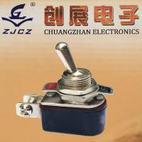 China Automotive Toggle Switch  KNH-1 on sale