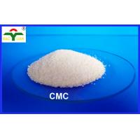 Wholesale High Temperature CMC Ceramic 70% Purity Carboxymethyl Cellulose Ceramic Degree from china suppliers