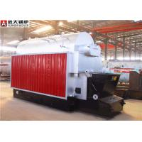 Wholesale Commercial Coal Hot Water Boiler , 6 Ton Wood Fired Boiler SGS Certification from china suppliers
