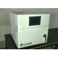 China 1200 Degrees Microwave Ashing Furnace For Ceramics Debindering , Exhaust Gas Monitoring for sale