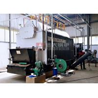 Wholesale Industrial Coal Fired Steam Boiler For Textile / Pharmaceutical Industry from china suppliers