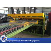 Wholesale Construction Steel Automatic Wire Mesh Welding Machine 50X50-200X200MM from china suppliers