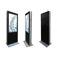 China 55 Inch Outdoor LCD Digital Signage Wind Cooled Vertical Screen Advertising Display on sale