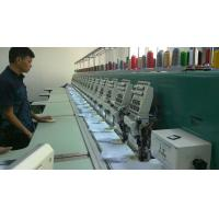 China sock / Jacket / Apparel 20 head High speed Embroidery Machine with 9 needle on sale
