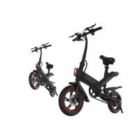 China Inflated Tire Lightest Electric Folding Bike 12 Inch 2 Wheels For Travel Leisure Sports on sale