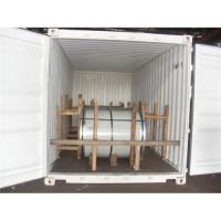 Buy cheap Export cold rolled coil stock from wholesalers