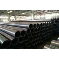 Cold Rolled Seamless Carbon Steel Pipe For Hydraulic Industry