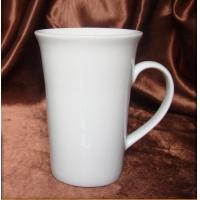 China superwhite fine quality coupe shape  400ml porcelain mug /milk mug for sale