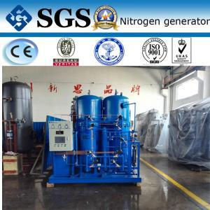 Best Heat treatment high purity with high pressure laser cutting nitrogen generator wholesale