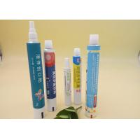 Wholesale Collapsible Pharmaceutical Printed Tube Packaging Recyclable Aluminum Material from china suppliers