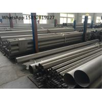 Best ASTM A312 TP310S or DIN 1.4845 , Stainless Steel Pipe , 100% RT and Solution Annealed wholesale