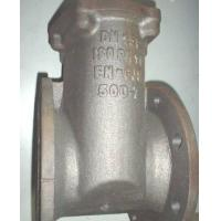 Wholesale Gate Valves from china suppliers