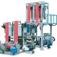 Double Winders Ldpe, Lldpe, Hdpe Film Extruder / PE Shrink Film Extruder / Film Blowing Machine