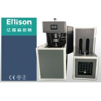 Wholesale Extrusion Blow Molding Machine Plastic Mineral Water Jug Blowing Machine from china suppliers