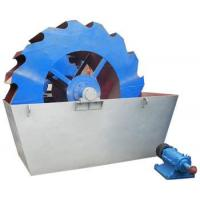 Wholesale Tlong brand High Efficient sand washing machine from china suppliers