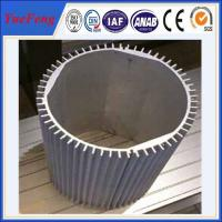 China Industrial radiator with more teeth,LED light/air condition aluminium radiator heating on sale