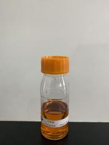 Wholesale 300g/L EC Pretilachlor 51218 49 6 Agricultural Weed Killer from china suppliers
