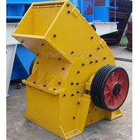 Wholesale New Type Hammer Crushers (ISO 9001:2008) from china suppliers