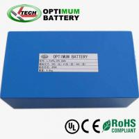 China Hybrid Supercapacitor Lifepo4 Starter Battery For Electric Drill 24v 200mah on sale