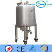 Quality Fired Custom Vacuum Steam Storage Tank Pressure Vessel Boiler Thin Wall for sale