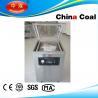 DZ(Q)500-2SB  vacuum packaging machine for sale
