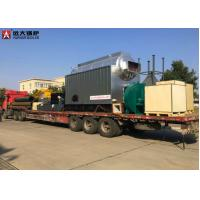 Wholesale 6 Ton Coal Fired Steam Boiler Sawdust Paddy , Biomass Pellet Fired Boiler from china suppliers