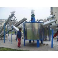 Wholesale Hot Washer Machine (for PP/PE film) from china suppliers