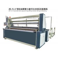 China High Speed Toilet Maxi/JRT/HRT Slitting Rewinding separating motor driving Machine on sale