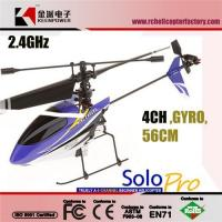 Wholesale 4 Channel RC Helicopter from china suppliers