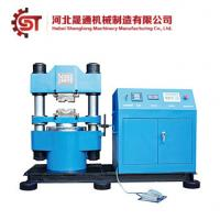 Wholesale Hydraulic Pressing Machine from china suppliers